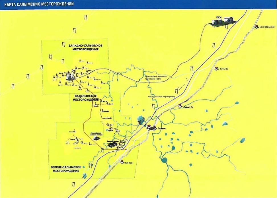 Схема тайлаковское месторождение